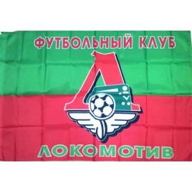 Локомотив флаг 80 х 120 см