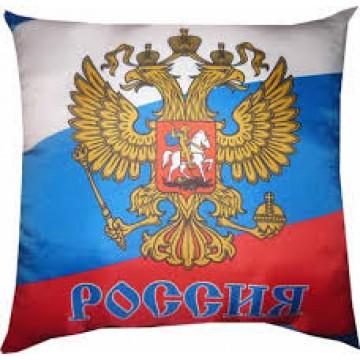 РОССИЯ Подушка сувенирная