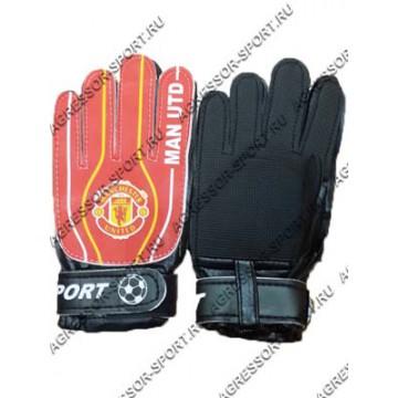Перчатки вратарские Манчестер Юнайтед