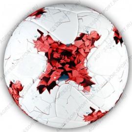 Мяч Adidas Krasava OMB