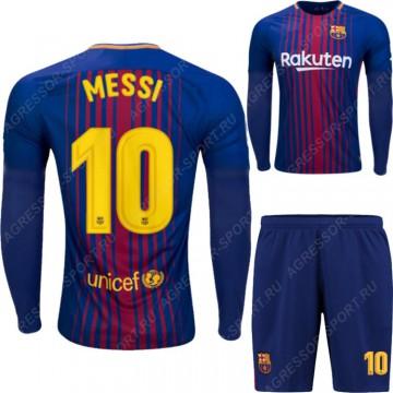 Форма Барселона 2017/18 MESSI 10 дл.рукав
