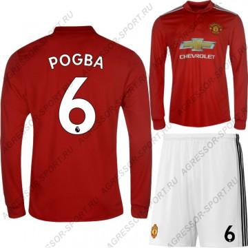 Форма Манчестер Юнайтед 17/18 POGBA 6 дл.рукав