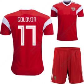 Россия футбольная форма 2018 GOLOVIN 17