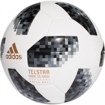 Мяч Adidas TELSTAR 18 OMB
