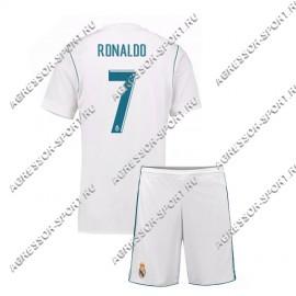 ДЕТСКАЯ форма Роналдо Реал Мадрид 2017/18 белая